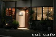★純☆sui cafe