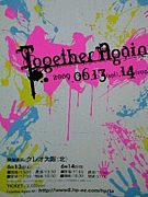『Together Again』