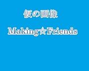 Making☆Friends