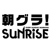 朝グラSUNRISE@GRAND Cafe