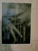 菊名Jam