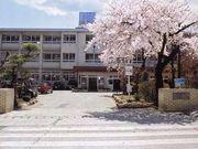 富士吉田市立下吉田第二小学校