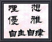 ◆伝説の都西文科コース◆