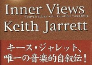 KEITH JARRETT-INNER VIEWS