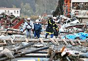 東日本大震災ポータル