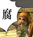 PRIUS ONLINE 【腐】