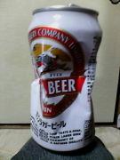 ☆ビール星人☆