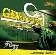 GEN-T   GENeration Teacher