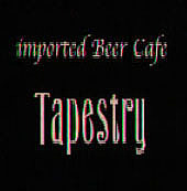 Imported Beer Cafe TAPESTRY