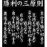 宮城県大崎市ビリヤードの会
