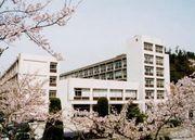 兵庫県立相生高校