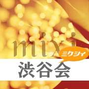 mixi 渋谷会