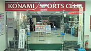 KONAMI SPORTS CLUB  橋本店