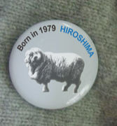 Born in 1979 54年会 広島