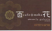 cafe百花/la galerie/mougins