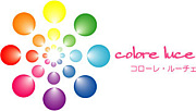 colore luce コローレ・ルーチェ