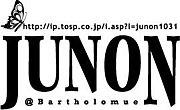 JUNON@Bartholomue20141123