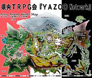 県央TRPG会ヤズー&Airin Alsarm