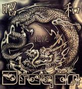 昭和札幌Dragon