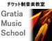 音楽教室 Gratia Music School