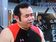 西条晧矢〜開運フィットネス