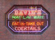 DAVID'S Mai Lai Wah -美麗華-