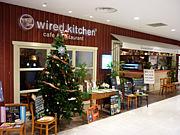 wired kitchen 浦和パルコ店