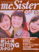 mcSister