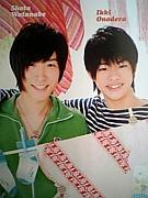 渡辺翔太と小野寺一希