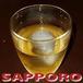 梅酒ロック@札幌