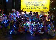 電飾パレードin福岡