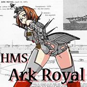 艦艇船舶の萌擬人化