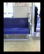 ♪電車では端に座ります♪