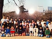 富久小学校 1998年卒業