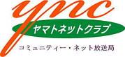 奈良から発信 ネット放送局