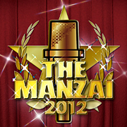 THE MANZAI