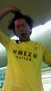 Umezu United