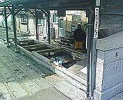 盛岡市立河南中学校(S57〜S58)