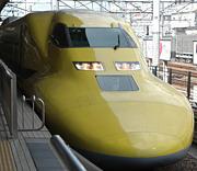 黄色い新幹線 ドクターイエロー