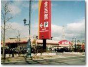 北山SATY食品館