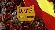 NAGOYA Big Flag Family