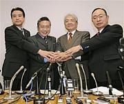 渡辺喜美・江田憲司の国民運動