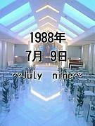 1988年7月9日生まれ