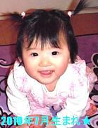2010年7月☆出産した初ママ☆