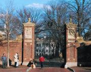 ハーバード大学卒業