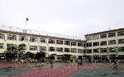 滝野川第一小学校