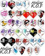 Atelier K.O.F