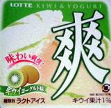 ヨーグルト味のアイスが大好き!