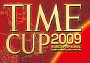 TIME CUP 2009 !!!