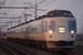 183・189系特急電車